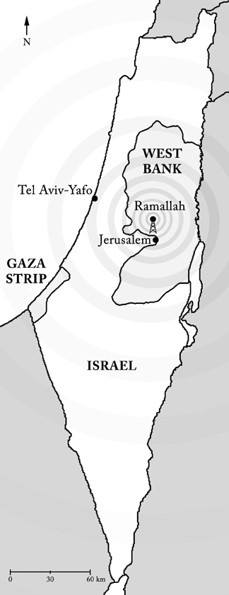 Courtesy of Michael Figueroa.