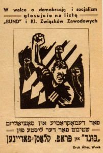 Leaflet urging people to vote for the electoral list of the Bund and of the unions affiliated with it. Courtesy of YIVO Institute for Jewish Research.