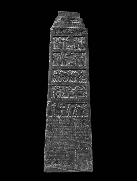 The Black Obelisk, 825 BC. © Trustees of the British Museum.