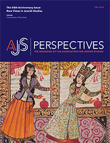 AJS Perspectives: The Anniversary Issue Cover