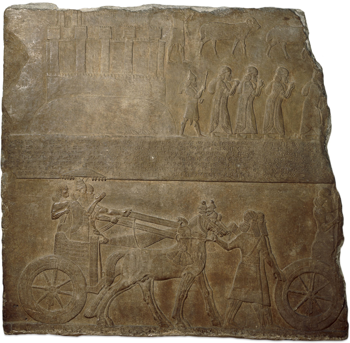 Assyrian relief of first Israelites going into exile 733 BCE