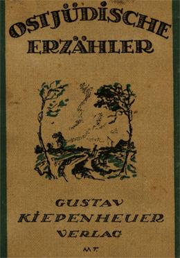 Cover of Alexander Eliasberg. Ostjüdische Erzähler: Y. L. Peretz, Scholem Alechem, Scholem Asch (Weimar: Gustav Kiepenheuer, 1917).