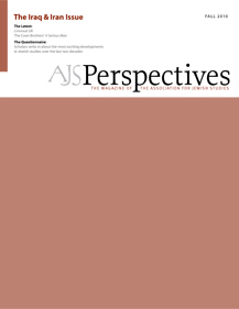AJS Perspectives Fall 2010: The Iran & Iraq Issue Cover
