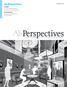 AJS Perspectives Spring 2010: The Museum Issue Cover