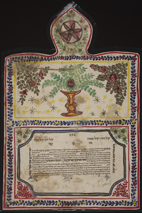 Marriage contract, manuscript, ink and paint on paper, dated 3rd of Kislev 5649 (1888) at Yerushalem. General Collection, Beinecke Rare Book and Manuscript Library, Yale University.