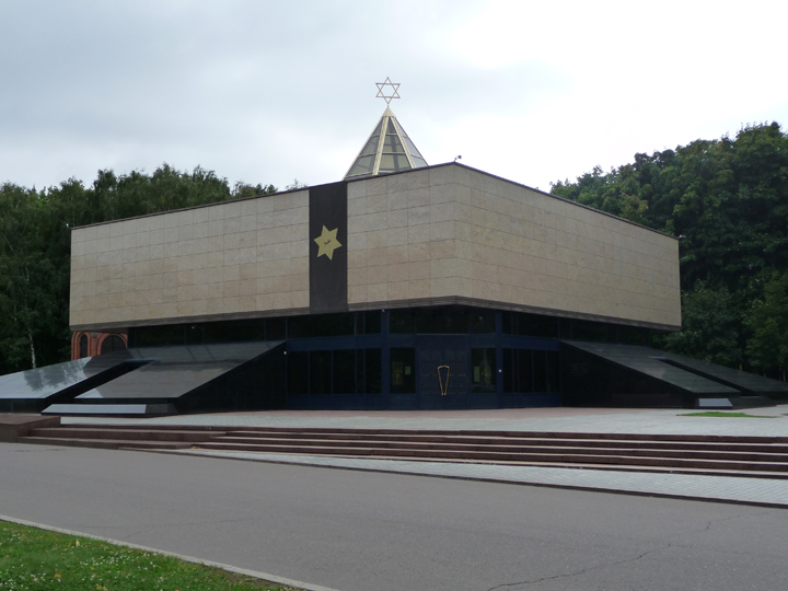 Memorial Synagogue on Poklonnaya Gora complex. Photo by the author.