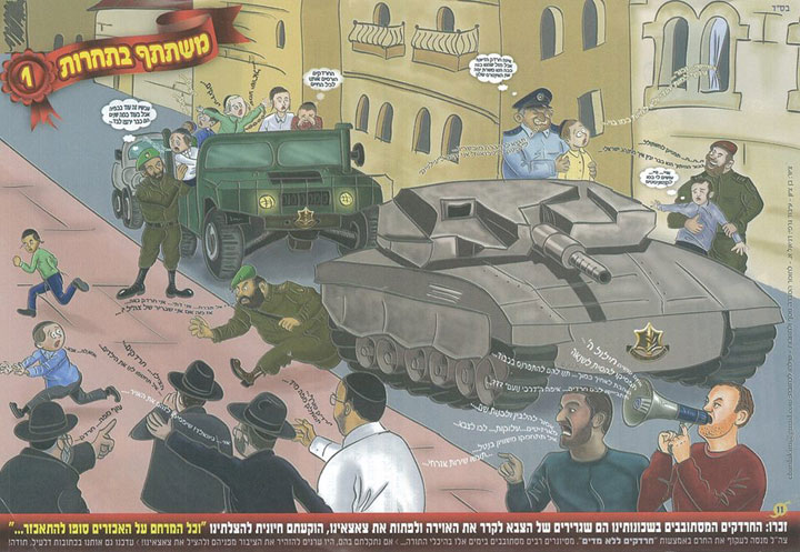 "During recent debates about the conscription of ultra-Orthodox (Haredi) Jews, haredi opponents of the draft have distributed flyers like this one decrying what they call hardakim (Haredim kalim, or ""Haredim lite"") who conspire with the evil state (this time, the Jewish state of Israel, not Tsarist Russia) to snatch tender young Haredi boys and dispatch them to the army. Image courtesy of Daniel Mahla."