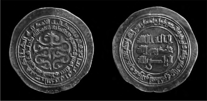 "Silver medallion struck in Baghdad by the 'Abbasid caliph al-Ra-di in 937 CE, probably to commemorate the restoration of order following factional warfare; part of the inscription reads, ""Praise be to God, who has removed sorrow from us"" (Qur'an 35:34). In the late ninth and  tenth centuries, chaos in Baghdad and mass migration from Iraq brought Babylonian-Jewish traditions westward. British Museum, CM 1881-6-2-1. © Trustees of the British Museum."