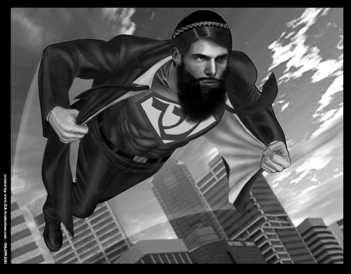 Super Jew, 2010, by SLR Productions, licensed under GNU Free Documentation License.