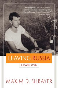 Cover of Leaving Russia: A Jewish Story. Courtesy of the author.