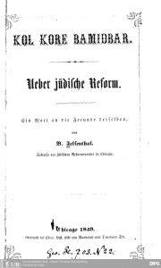 Bernhard Felsenthal, Kol Kore BaMidbar (Chicago, 1859), title page. Freimann-Sammlung Universitätsbibliothek, Goethe-Universität, Frankfurt am Main